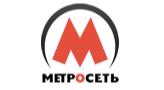 Metroset