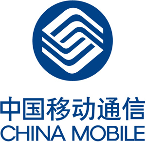 China Mobile International (Germany) GmbH